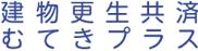 07_金融共済_08 copy