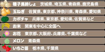 02_06社会貢献_16